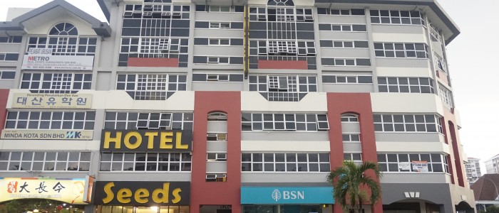 Seeds Hotel Ampang Point Seeds Hotel